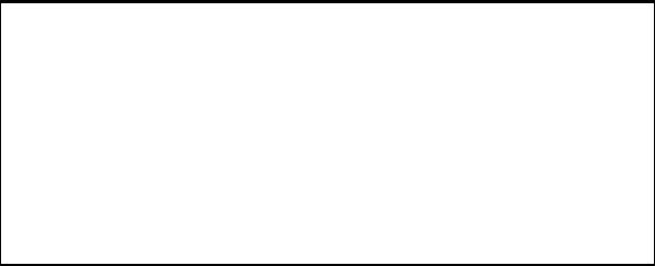 宇都宮餃子 宇味家